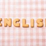 英語発音コンプレックスの日本人!日本語訛りではダメなのか。コンプレックス故の発音の罠とは?
