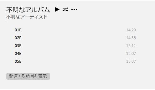 Baidu IME_2016-1-11_14-0-23