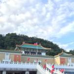 プランがまだ未定!台湾観光名所と便利なホテルの場所を地図付きで解説。