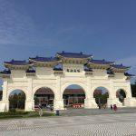 格安で行ける台湾旅行!初めてでも失敗しないおすすめツアーをご紹介