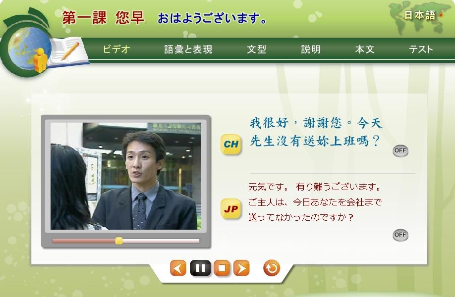 Baidu IME_2016-7-19_16-33-53