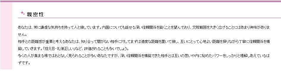 Baidu IME_2016-7-25_15-39-41