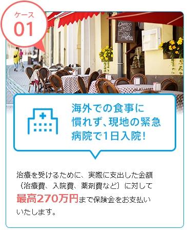 Baidu IME_2016-7-30_10-55-44