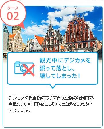 Baidu IME_2016-7-30_11-37-22