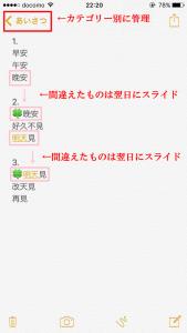 IMG_7128-2