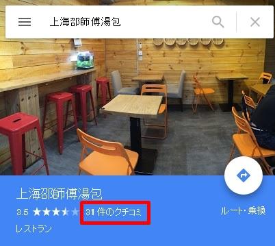 Baidu IME_2016-9-2_11-55-49