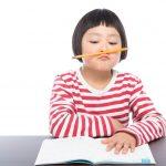 参考書を使っての中国語学習に飽きた時にオススメな勉強方法