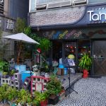 台北・松江南京駅近くにある大人気のカフェ「Tank Q Cafe&Bar」