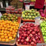 台湾華語の単語:果物の名前