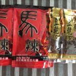 ご紹介!台北のスーパーでマスト買いオススメのお土産はこれ!
