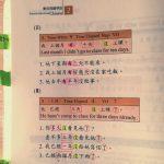 中国語を勉強する理由が台湾で生活するようになって変化した話